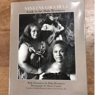 ハワイ 洋書 Nana I Na Loea Hula