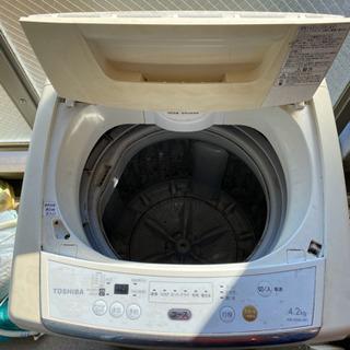 東芝 TOSHIBA 洗濯機 4.2kg ジャンク品