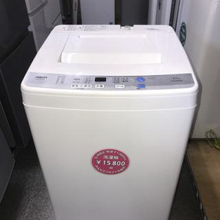【277】保証あり・AQUAの洗濯機・4.5kg