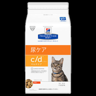 キャットフード(療養食) 4Kg x 2袋