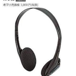 ヘッドフォン 未使用品