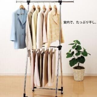 【未使用】洋服ハンガー(室内干し)