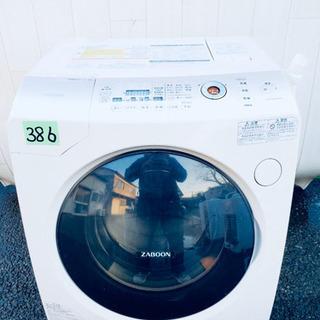 😍ドラム式😍 386番 TOSHIBA✨ドラム式全自動電気洗濯機...