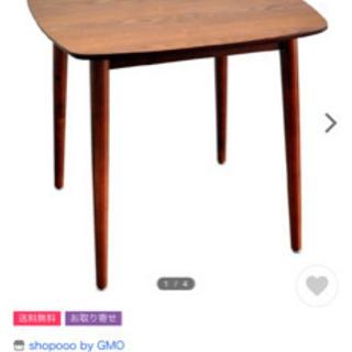 お値下げしました!デザイナーズテーブル ブラウン