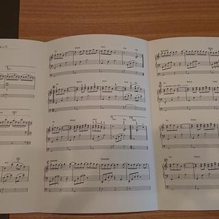 ピアノレッスン教材 Pianchante