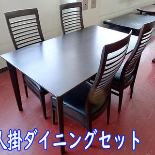 【 NITORI/ニトリ 】ダイニングテーブルセット DTロレイ...