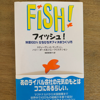 150円✌️ビジネス書💕