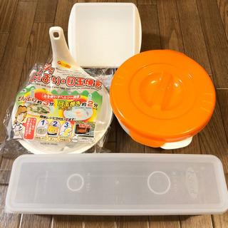 【新品・中古ごちゃまぜ】レンちん調理器具3点セット