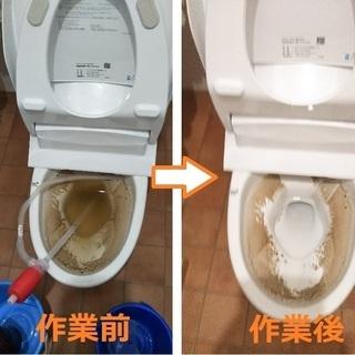 ★東京都足立区★水漏れ、つまり、トイレ故障、蛇口水漏れ、高圧洗浄...