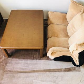【3/3〜14の間で引き取り可能な方】コタツテーブル&ソファ