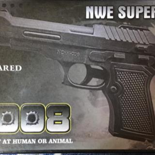 new super GUN