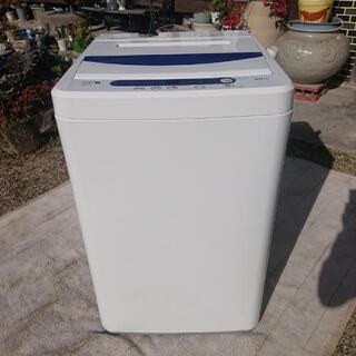 2014年製 ヤマダ電機 洗濯機 5.0㌔