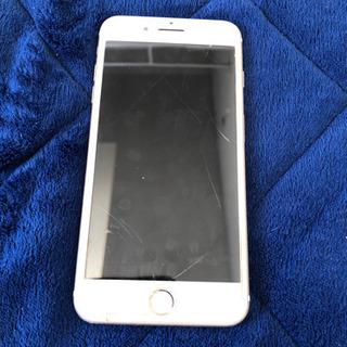 iPhone7plus ゴールド