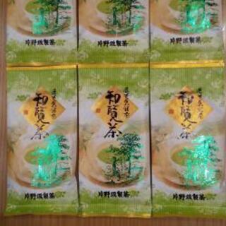 【キャンセルになりました】知覧茶 緑茶 100g×6袋