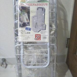 新品!未開封アルミ製ショッピングカート