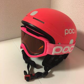 中古 POC POCito 子供用ヘルメット&ゴーグルセッ…