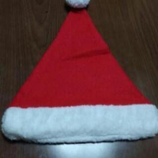 サンタ帽×12