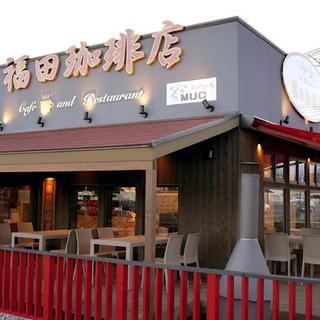 空間・珈琲・野菜の3つにこだわったカフェ「福田珈琲店」契約社員募...