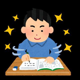 【高校生~OK】簿記の個人レッスン☆