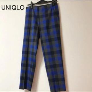 ◆新品同様UNIQLO綺麗めチェック柄パンツ◆