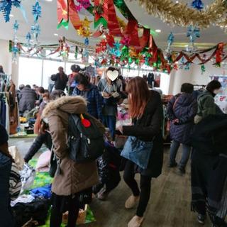 【横須賀】2020年2月13日(木)フリーマーケット開催の…