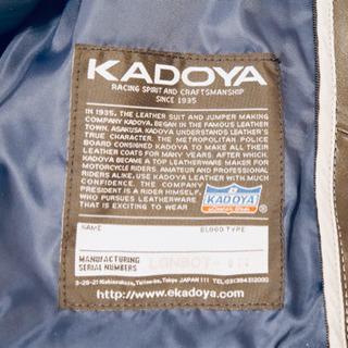 KADOYA革ジャンパー