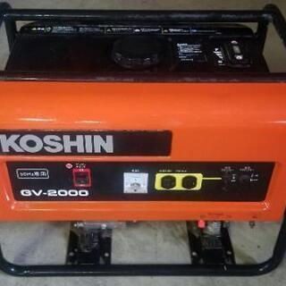発電機 KOSHIN GVー2000