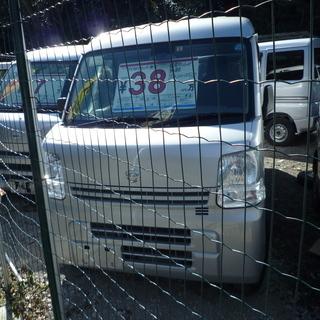 軽バン専門 NV100クリッパー 新型 平成27年 車検2年付 38万円 諸費用込43万円 早い者勝ち - 横須賀市