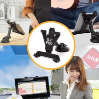 タブレットホルダー 車載iPad、タブレット用 − 愛知県