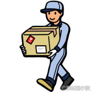 ③引っ越しのお手伝い・荷物搬入 何でもお任せ下さい! 1時…