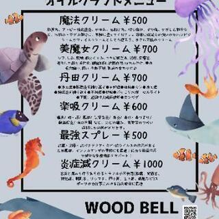いすみ市 おさんぽマッチ ワークショップ!!