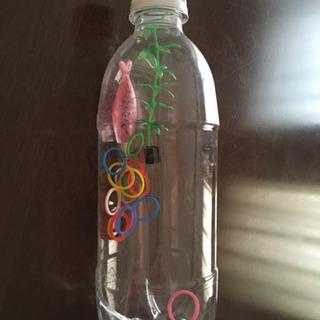 ペットボトルで作ったおもちゃ