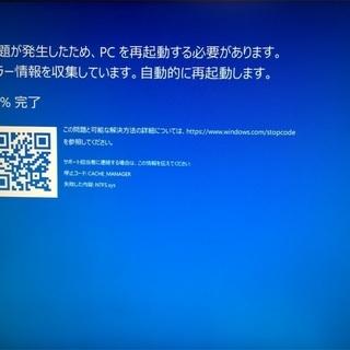 東京豊島区を中心にパソコン修理とデータ復旧を行っています。
