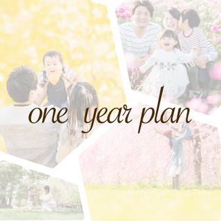 1年間に最大5回の撮影会に参加できる。おすすめ! 1 year ...