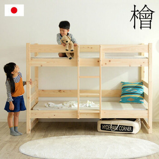 国産 檜の二段ベッド すのこベッド コンパクト CUOPiO クオピオ