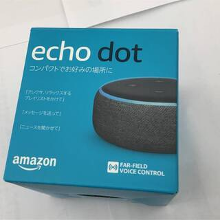 Amazon Echo Dot 第3世代 アマゾンエコー