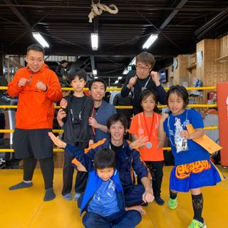 東久留米ボクシングクラブ ダイエット ボクササイズ - スポーツ