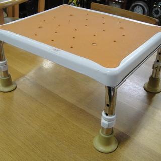 積水 浴槽内イス バスステップ 浴槽台 浴用ステップ 介護用品