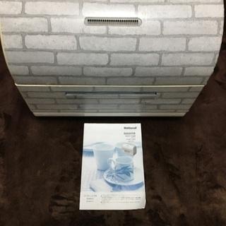 食器洗い乾燥機無料