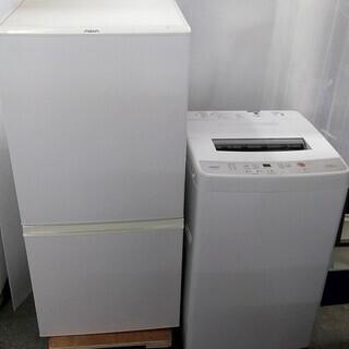 配達設置🚚 生活家電セット 少し大きめセット 冷蔵庫 洗濯機 高...