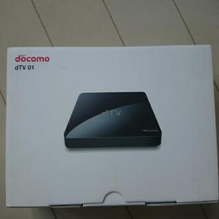 dTV 01(black)