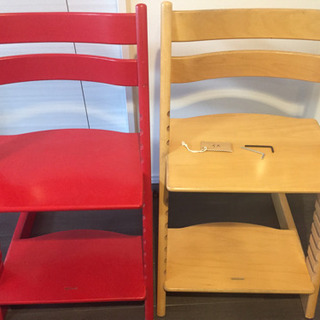 STOKKE 子供用 椅子 TRIPP TRAPP 2個セット