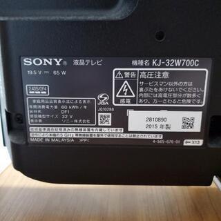 テレビ 32V
