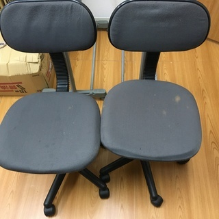 家具激安で多数出品中 椅子 チェア 2個セット オフィス用品