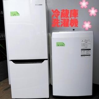 配達設置🚚 生活家電セット 高年式 ホワイト家電 冷蔵庫 洗濯機