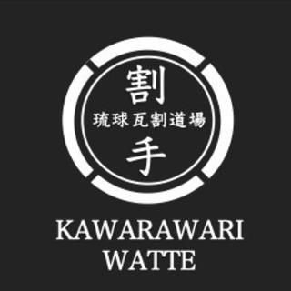沖縄初の瓦割り専門店オープニングSTAFF!!