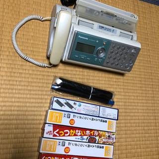 Panasonic デジタルコードレス普通紙ファクス KX-PW...