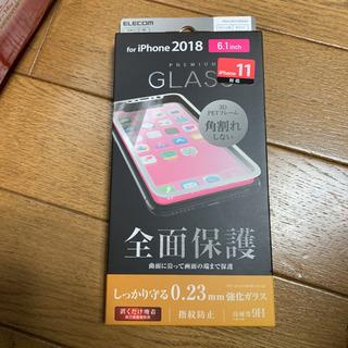 ガラスフィルム XR 11