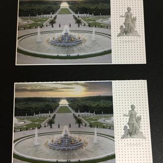 ベルサイユ宮殿のチケット 2枚