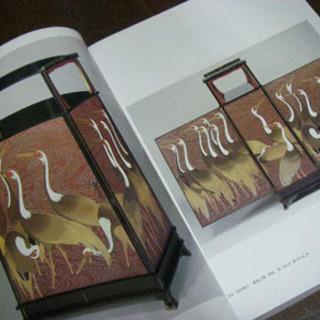 古本 近代日本の漆芸